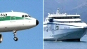 Aerei e traghetti per Lampedusa